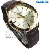 CASIO 卡西歐 MTP-V004GL-9A 指針錶 城市時刻 日期顯示窗 皮帶 男錶 防水錶 咖啡色x金 MTP-V004GL-9AUDF