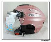 【ZEUS ZS 125E 銀粉紅  雪帽 冬夏 透氣款 附耳罩款 瑞獅 安全帽 】 半罩 安全帽、蜂巢內襯可拆洗