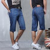 夏季五分牛仔褲男青年馬褲直筒寬鬆大碼中褲薄款休閒褲子潮流短褲 深藏Blue