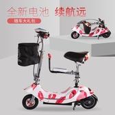 小海豚女性電動車成人小型電瓶車踏板車迷你代步車摺疊電動滑板車 晴天時尚