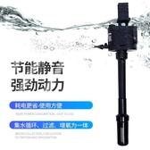 空氣幫浦 魚缸水泵上過濾三合一過濾器靜音多功能上循環增氧泵水族箱潛水泵-享家