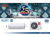 ↙0利率↙ MAXE萬士益 6-7坪 R410a 4級變頻冷專一對一分離式冷氣 MAS-36MV5/RA-36MV5【南霸天電器百貨】