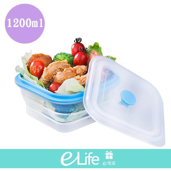 【快速出貨】方形便攜矽膠折疊保鮮碗1200ml 保鮮 摺疊 餐盒 保鮮碗 戶外 方便攜帶 【e-Life】