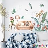 壁貼【橘果設計】天堂鳥枝 DIY組合壁貼 牆貼 壁紙 室內設計 裝潢 無痕壁貼 佈置
