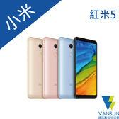 【贈LED隨身燈+立架】Xiaomi 紅米5 5.7吋 3G/32G 雙卡雙待 智慧型手機【葳訊數位生活館】