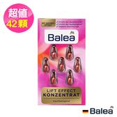 六入組-Balea芭樂雅緊致抗老立效精華膠囊7顆(活膚抗老修護)【1838歐洲保養】