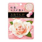 日本 Kracie 身體香氛香味口玫瑰軟糖 32g ◆86小舖◆