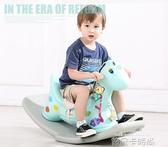 兒童搖搖馬木馬塑料兩用帶音樂大號嬰兒玩具1-3歲滑行車寶寶搖馬QM 依凡卡時尚