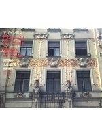 二手書《-知世紀末 = Vienna s unknown art nouveau / 河野純一[文]》 R2Y ISBN:4763680684
