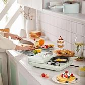 三明治機早餐機家用小型輕食機懶人多功能吐司壓烤麵包機 【快速出貨】
