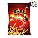 蝦味先-麻辣口味55g(15包/箱) 【合迷雅好物超級商城】