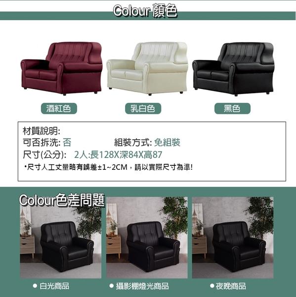 【KIKY】100%台灣製造 高背沙發組 │歐式皮爾2人座 乳膠皮沙發組~ 沙發 皮沙發
