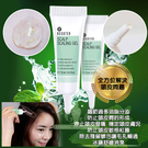 韓國 Assoter 頭皮去角質/頭皮吸塵器 15ml