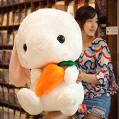 大號卡通可愛大耳兔公仔抱枕兔子毛絨玩具布娃娃萌娃韓國搞怪萌女梗豆物語