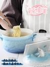 泡麵碗 可愛宿舍泡面碗帶蓋陶瓷大號雙耳湯碗一人食碗筷套裝日式學生餐具 3C公社