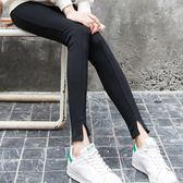 長褲 素色 前開衩 彈性 運動 緊身褲 小腳褲 內搭 九分褲【MZEJ17025】 ENTER  09/05