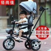 兒童三輪車兒童三輪車腳踏車1-2-3-4-5-6歲大號寶寶手推車童車自行車帶斗XW(男主爵)