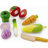 免運費《 德國 HAPE 愛傑卡 》角色扮演廚房系列 主廚蔬菜組╭★ JOYBUS玩具百貨