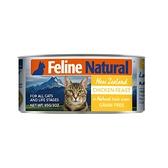 【K9 Natural 】貓咪鮮燉主食罐 雞肉 85g (貓罐頭 濕食)