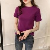 大碼內搭短袖t恤2020夏季新款百搭韓版時尚潮流氣質上衣女裝潮 yu12181『俏美人大尺碼』
