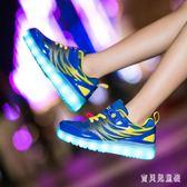 夏季兒童發光鞋led亮燈鞋男女七彩USB充電熒光鞋 BF3316『寶貝兒童裝』