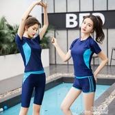 泳衣 泳衣女分體平角遮肚保守顯瘦5分褲學生運動款大碼胖MM泳裝韓國