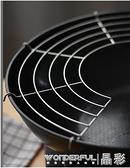 蒸盤 索比特家用半圓形不銹鋼瀝油架蒸架廚房煎炸滴油架防燙隔熱架蒸盤 晶彩 99免運