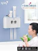 尚品閣全自動擠牙膏器套裝抖音牙刷架牙膏擠壓神器牙膏牙刷置物架