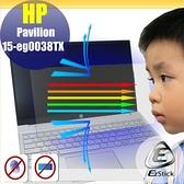 HP Pavilion 15-eg 15-eg0037TX 15-eg0038TX 防藍光螢幕貼 抗藍光