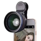 第3代手機通用廣角鏡頭不變形0.45X廣角微距二合一無畸變手機鏡頭   魔法鞋櫃