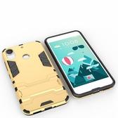 店長推薦 HTCDesire10pro手機套D10W手機殼防摔保護硬殼支架硅膠套