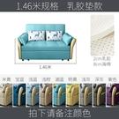 沙發床兩用多功能可摺疊雙人小戶型客廳推拉坐臥科技布陽台鐵伸縮 夢幻小鎮