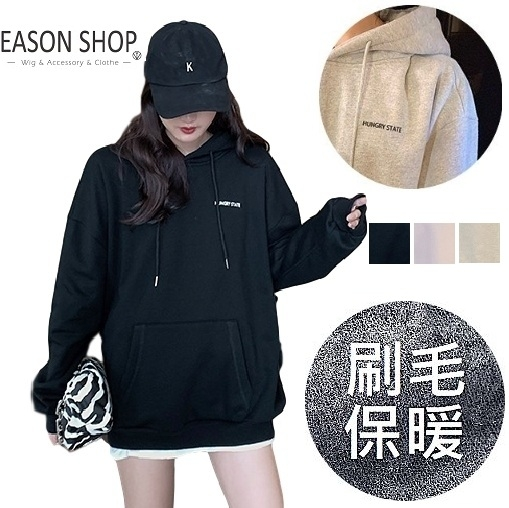 EASON SHOP(GW9355)韓版純色撞色英文字母印花落肩寬版大口袋長袖棉連帽T恤裙女上衣服打底內搭衫衛衣