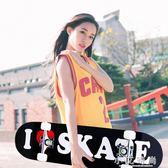 滑板 長板滑板 成人雙翹滑板青少年公路刷街四輪滑板男女生舞板初學者 小艾時尚 igo