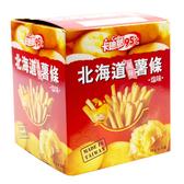 卡迪那95℃北海道風味薯條-鹽味18G*5袋【合迷雅好物超級商城】