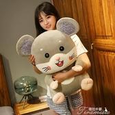 鼠年吉祥物-可愛鼠年吉祥物公仔老鼠毛絨玩具生肖布娃娃小號玩偶活動禮品 提拉米蘇 YYS