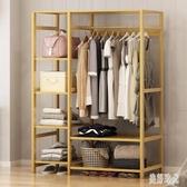 衣櫃簡約現代經濟型組裝實木臥室省空間簡易布藝衣櫃單人成人CC2483『美好時光』
