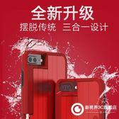 自拍棒 OPPOR11自拍棒手機殼 R9s自拍棒拍照手機殼