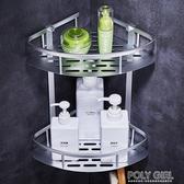 衛生間浴室置物架免打孔淋浴房沖涼房衛浴洗澡間毛巾收納架壁掛式 ATF polygirl