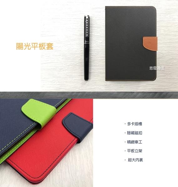 【平板皮套】ASUS華碩 ZenPad C Z170CG P01Y 7吋 側翻皮套 側掀皮套 保護套 保護殼 可站立 掀蓋皮套
