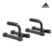 Adidas Training-高級伏地挺身架
