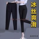 哈倫褲女夏季薄款褲子九分休閒蘿卜褲冰絲長褲【毒家貨源】