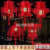 新年裝飾福字燈籠春節過年佈置大紅燈籠宮燈家用無紡布小燈籠掛件 SUPER SALE 快速出貨