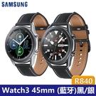 【SAMSUNG】Galaxy Watch3 45mm (藍牙)黑/銀 - R840 全新品 原廠保固智慧手錶