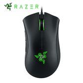 Razer DeathAdder Essential 煉獄奎蛇 精華版 電競滑鼠
