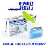 冰滾輪ice roller冰按摩護理儀器微針后肌膚滾輪冰錘 moon衣櫥