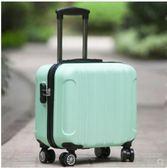 logo定制18寸拉桿箱萬向輪登機箱迷你小行李箱包女商務密碼旅行箱  開學季