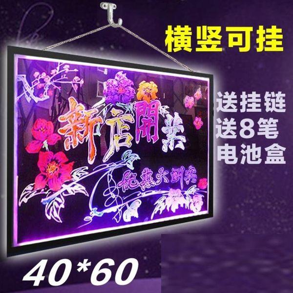 熒光板七彩LED熒光板40 60咖啡店寫字板 懸掛式廣告板 發光板留言板【限時82折優惠 快速出貨】