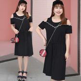 中大尺碼~甜美露肩抽繩收腰短袖洋裝(XL~4XL)