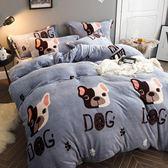 法蘭絨四件套加厚雙面絨保暖法萊絨三件套床單冬季被套床上珊瑚絨 QQ12010『bad boy時尚』